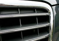 алюминиевый обод решетка радиатора